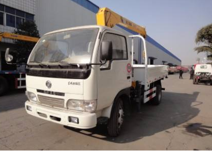 2.1Ton XCMG Lifting Machinery, Telescopic Boom Truck Mounted Crane for Sale