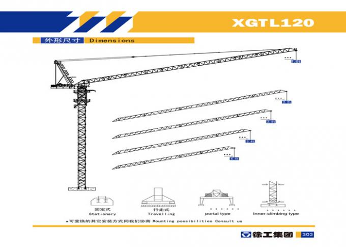 XCMG Travelling 8 Ton Luffing Tower Crane 50 Meters XGTL120