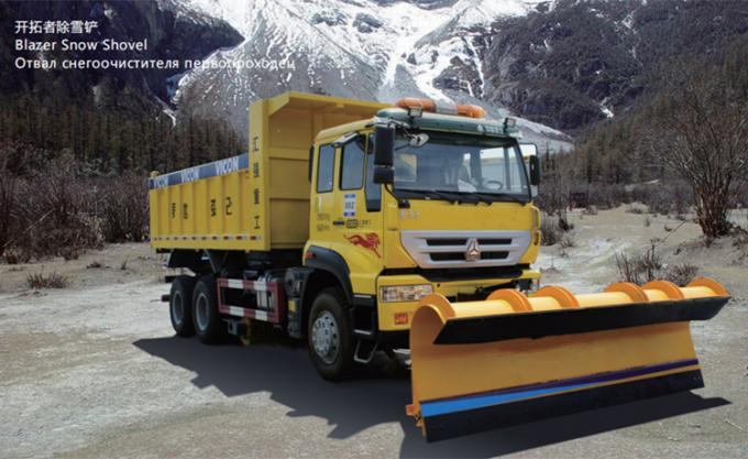 ISO Standard Snow Removal Equipment / Snow Removal Tractor JYJ5257TCXE
