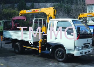 China Telescopic Boom Truck Mounted Crane 2.1T For Safety Transport Materials supplier