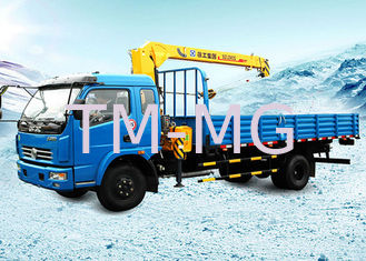 China Durable XCMG 7meters Lifting Height Electricity Truck Mounted Crane Telescopic Boom supplier