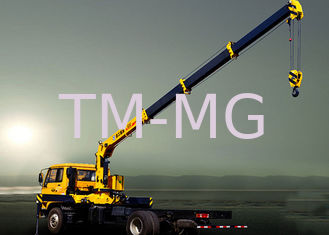China Hydraulic System Telescoping Boom Mobile Crane With 6300kg  XCMG SQ6.3SK2Q supplier