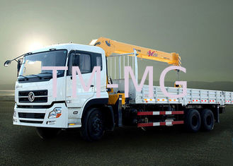 China Hydraulic Telescopic  Boom Truck Crane supplier