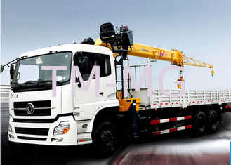 China Telescopic Boom Truck Mounted Crane 12000kg For Safety Transportion SQS300V supplier