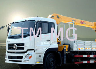 China New XCMG hydralic Telescopic Boom Truck Loader Crane , 8T Truck Mounted Crane CE ISO supplier