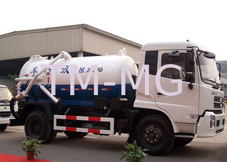 China XZJ5060GXW Special Purpose Vehicles sewage suction truck More efficient supplier
