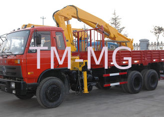 China Durable XCMG Folding Boom Truck Mounted Crane 10T For City Construction supplier