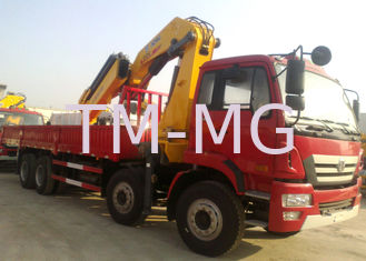 China XCMG 12 Ton Articulated Boom Crane , Lorry-Mounted Crane with Good Quality supplier