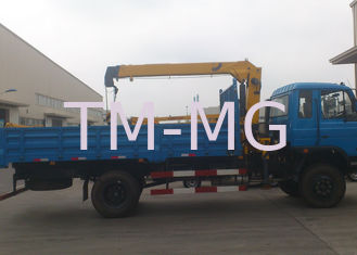 China Truck Mounted Crane Telescopic Boom With Dongfeng Truck Chassis 4Ton for heavy goods supplier