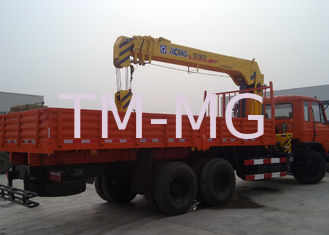China XCMG 5T Max Heavy Things Small Telescopic Boom Truck Mounted Crane supplier