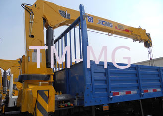 XCMG 5T Max Heavy Things Small Telescopic Boom Truck Mounted