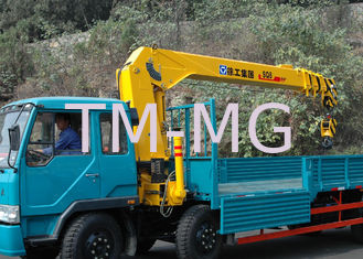 China Move Effective  8 Ton Telescoping Boom Crane, Hydraulic Truck Mounted Crane for Sale supplier