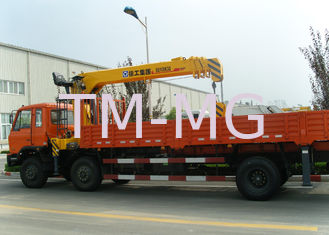 China Effective XCMG 10T Commercial Truck Loader Crane,Driven By Hydraulic with Longer Arms supplier