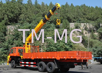 China 12T Telescopic Boom Truck Mounted Crane For Telecommunication Facilities, 30 T.M supplier