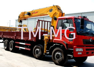 China Economical Heavy Things Lift Truck Loader Crane , 16 Ton Truck With Crane supplier