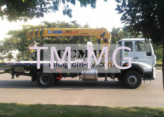 China Telescopic Truck Mounted Crane Good Toughness With Platform Xcmg Sq8sk3q supplier