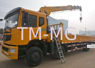 China 8 ton  XCMG SQS200 III  Boom Truck Crane Telescopic Truck Bed Crane supplier