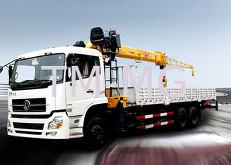 China Efficient 12 Ton XCMG Straight Arm Hydraulic Truck Crane Commercial supplier