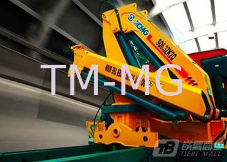 China Durable Telescopic Cargo Crane Truck 12000 kg Mounted Crane 4250 kg supplier
