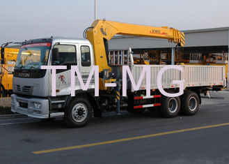China XCMG Hydraulic  Boom Truck Crane With 100 L/min Commercial 3800kg supplier