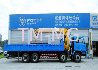 China Mini XCMG Telescopic service truck with crane , Safety Transportation supplier