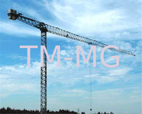 China Flat Top Travelling 25 Ton 207meter Construction Tower Crane XGT560 supplier