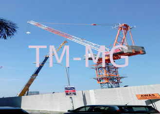 China XGTL180 12 Ton 55 Meter Luffing High Rise Construction Cranes supplier