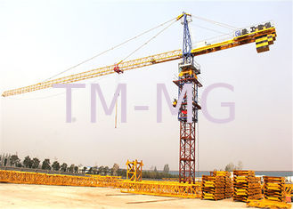 China PLC Control 50m 4 Ton Luffing Construction Tower Crane XGT63K supplier