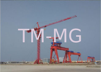 China PLC Control 12 Ton 70m Luffing Construction Tower Crane  XGT280 supplier