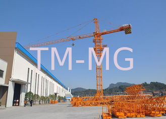 China XCMG QTZ80 8 Ton 55M Building Construction Crane Easy Operation Tip Head Tower Crane supplier