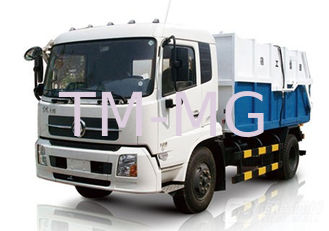 China Dumping trucks Special Purpose Vehicles XZJ5120ZLJ For Collect And Forward The Refuse supplier