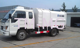 China 16000L Special Purpose Vehicles Compressed Side Loader Garbage Truck supplier
