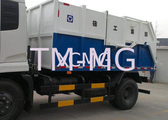 China Garbage Dump Truck Special Purpose Vehicles XZJ5160ZLJ For City Sanitation supplier