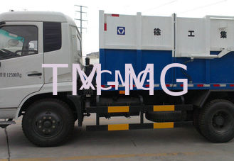 China XCMG Dumping Trucks / Garbage Dump Truck , XZJ5120ZLJ For Collect And Forward The Refuse supplier