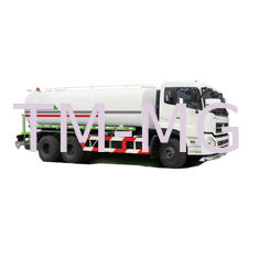 China Big Working Angle Special Purpose Vehicles Long Distance Water Sprinkler Truck supplier