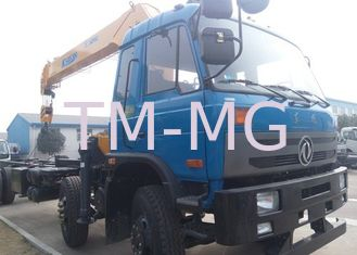 China 12T Lattice Boom Crane XCMG  Boom Truck Crane Mounted 4385 kg supplier
