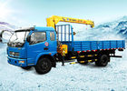 China Durable Hydraulic Truck Loader Crane , Boom Truck Crane 3.2 Ton factory