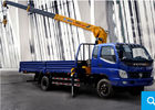 China Commercial XCMG 4 Ton Hydraulic Boom Truck Crane , 25 L/min with High Performance factory