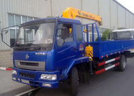 China XCMG 4T Mobile Telescopic Boom Truck Mounted Crane With 10m Lifting Height factory