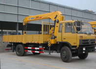 China XUGONG 8T SQ8SK3Q Telescopic Boom Truck Crane for sale with best price factory
