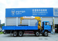 China Mini XCMG Telescopic service truck with crane , Safety Transportation factory
