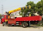 China XCMG superior 12 Ton Boom Truck Loader Crane 14.5m Lifting Height factory