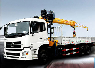 China Telescopic Boom Truck Mounted Crane 12000kg For Safety Transportion SQS300V factory