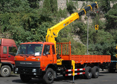 China 12T Telescopic Boom Truck Mounted Crane For Telecommunication Facilities, 30 T.M factory