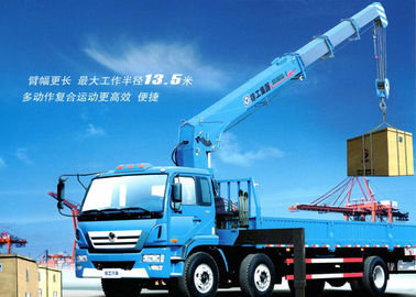 China Durable 10T Hydraulic Boom Truck Crane For Lifting And Transporting factory