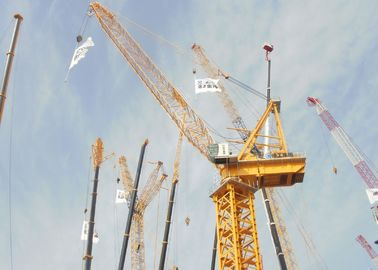 China 100 Ton 76m Luffing Tower Crane For Building Construction XGTL1600/1600II factory