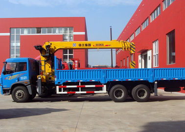 XCMG 12 Ton Loader Boom Truck Crane , 14.5m Lifting Height